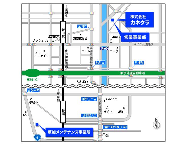 kanekura_gaiyou_r2_c2